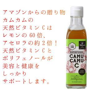 カムカムシー カムカム100%果汁 200ml スーパーフード  天然ビタミンC アマゾンカムカム 栄養機能食品
