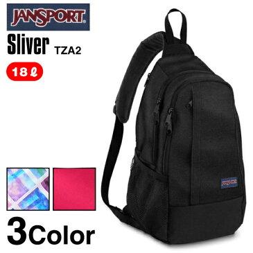 ジャンスポーツ スライバー (JANSPORT SLIVER リュックサック デイパック バックパック ワンショルダー TZA2)