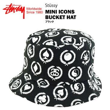 ステューシー ミニアイコンズ バケットハット ブラック (STUSSY MINI ICONS BUCKET HAT 132698) 【あす楽対応】【楽ギフ_包装】【あす楽_土曜営業】【ZKFA_DL】