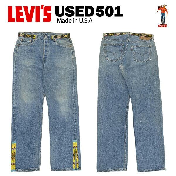メンズファッション, ズボン・パンツ  USED Levis 501 W34L32 (W82cmL80cm) MADE IN USA 00501 USED
