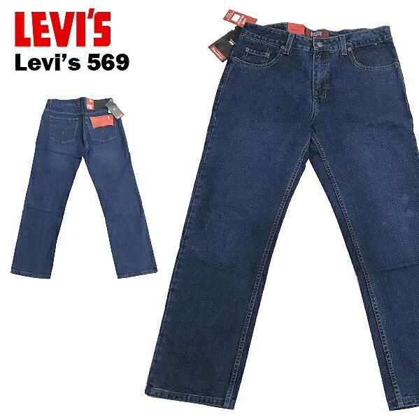 リーバイス 569 ルーズストレートFITジーンズ W34L32 (Levi's 569 実寸W86cm×L77cm) 【あす楽対応】【楽ギフ_包装】【あす楽_土曜営業】