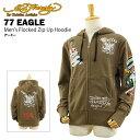 エド ハーディー メンズ フロックド ジップアップ フーディー 77 イーグル アーミー (Men's Flocked Zip Up Hoodie 77 EAGLE ED HARDY EDHARDY エドハーディー)