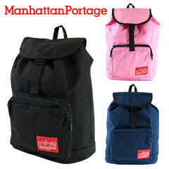 レビューを書いて送料無料♪マンハッタンポーテージ ダコタ バックパック (Manhattan Portage D...