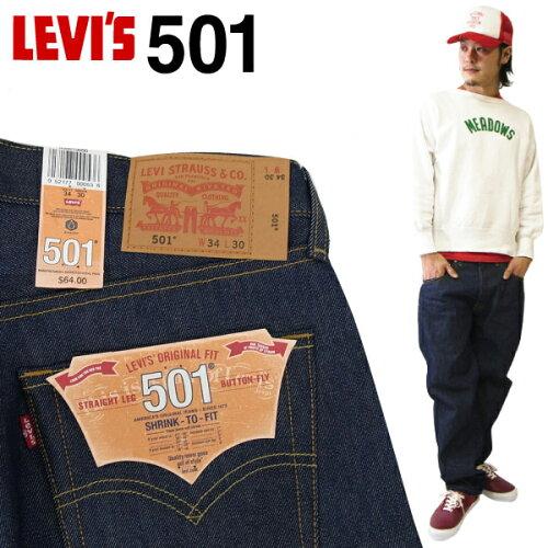 リーバイス 501 オリジナル リジッド(未洗い) Shrink-To-Fit [00501-0000] (Levi's 501 Original ...