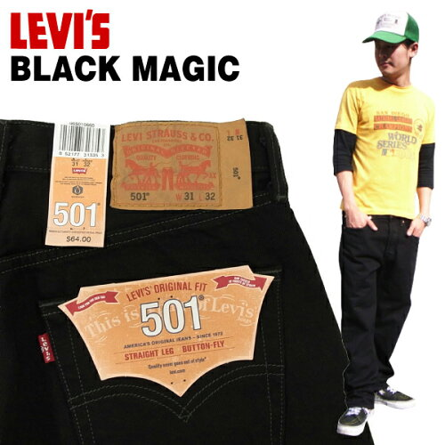 リーバイス 501 ブラック マジック [00501-0660] レッドタブ (Levi's 501 BLACK MAGIC) 【あす楽対...