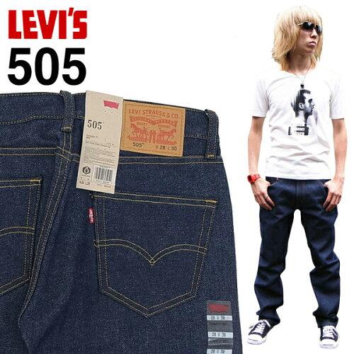 リーバイス 505 ストレートフィット リジッド(未洗い) [00505-0217] (Levi's 505 Straight Fit Rig...
