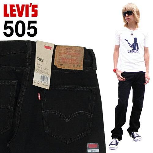 リーバイス 505 ストレートフィット ブラック [00505-0260] (Levi's 505 Straight Fit Black) 【あ...