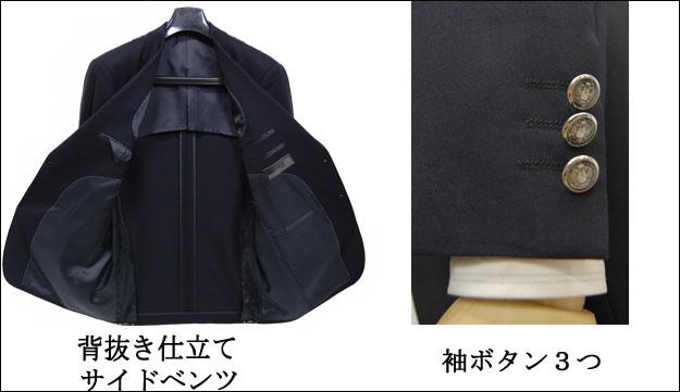 ブレザー ジャケット メンズ 紺ブレザー 紺ブレ 秋冬 スーツ High Grade ウール100% 2200-1 2B 2000シングルジャケット 紺ブレザー メンズ Blazer ブレザー