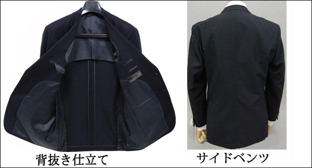 ブレザー ジャケット メンズ 紳士 紺ブレザー 3000 春夏 スーツ・セットアップ Super100's 2B シングルA・AB・BE・Eクールビズにも3300-1