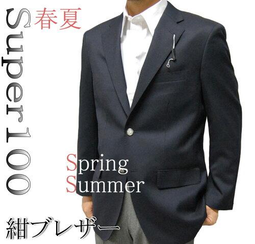 ブレザー ジャケット メンズ 紳士 紺ブレザー 春夏 スーツ・セットアップ Super100's 2B シングル...