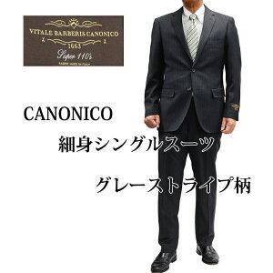 送料無料 秋冬物 CANONINO(カノニコ)Super 110'S細身シングルスーツ メンズ セットアップシングル スーツ 2ボタン 20275930-30 A4 A5 AB6 AB7 黒 濃グレーストライプ柄 上下セット