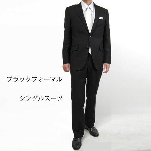 礼服 メンズ フォーマルスーツ 81000-18男性 メンズ 冠婚葬祭略 シングル 礼服 ブラックフォーマル...