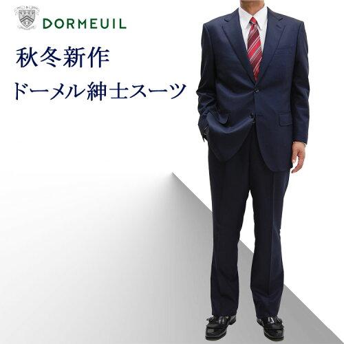 135035-21メンズ スーツ メンズ 紳士 スーツ 秋冬 ビジネススーツ シングルスーツ 紺 DORMEUIL ド...