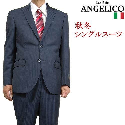 秋冬ANGELICOアンジェリコシングルスーツ 25164520-20シングルスーツビジネススーツ上...