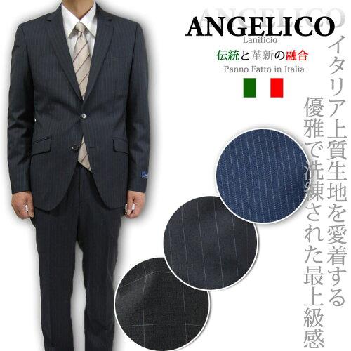 春夏アンジェリコANGELICO生地シングル 2ボタン 細身スーツ 16145024-24 16145220-2...