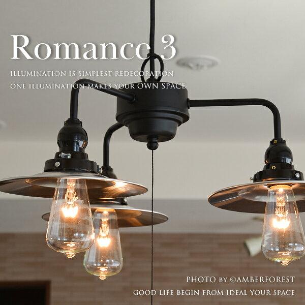 【送料無料】 ■Romance 3灯   GLF-3142■ 大正ロマン風のお部屋と相性抜群 3灯タイプのインテリア天井照明 【後藤照明】