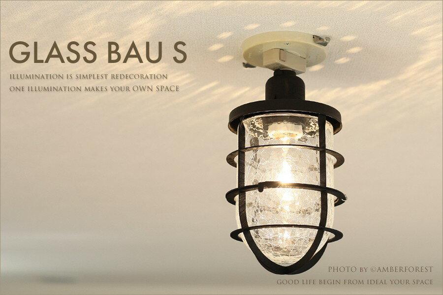 glass bau s. Black Bedroom Furniture Sets. Home Design Ideas