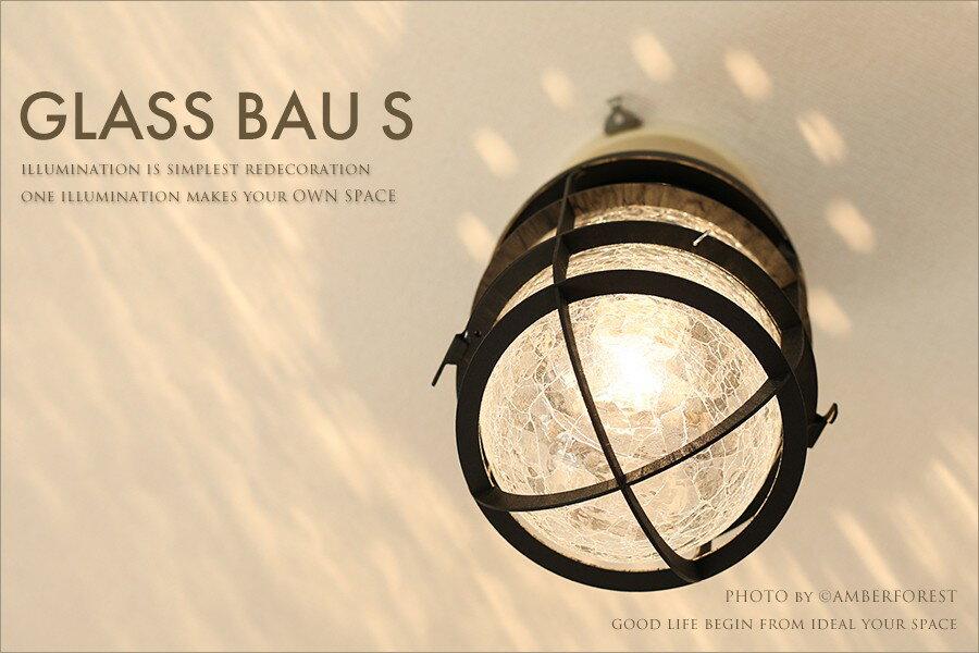 glass bau s lt 1143 interform s. Black Bedroom Furniture Sets. Home Design Ideas