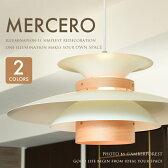 送料無料 【MERCERO】 LT-7441 INTERFORM 天井照明 1灯タイプ ダイニング 食卓 洋室 ミッドセンチュリー