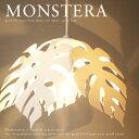 ad60a0d9dc917f □MONSTERA-モンステラ-□観葉植物のデザイン カジュアルペンダントライト【Flames-フレイムス-】