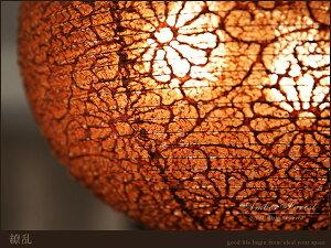 【送料無料】ペンダントライト■繚乱|SPN2-1061■カモミールをイメージした柄が可愛い2灯タイプの和風インテリア照明【彩光デザイン】