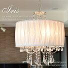 【送料無料】シャンデリア■IRIS|OB-081/5H■プリーツのシェードが可愛いリビングにもおすすめ5灯タイプのインテリア照明【perleシャンデリア】