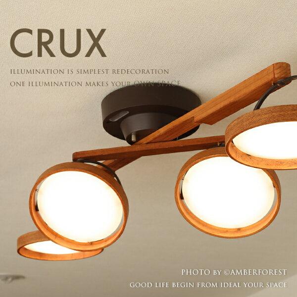 【スポットライトCRUX】LED照明リモコン天井照明ナチュラルダークブラウンカフェレストランホテル