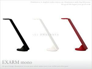 【デスクランプLEDICEXARMMONO】LED電球間接照明ミッドセンチュリーシンプルモダンミニマムインテリアモノトーンブラックホワイト