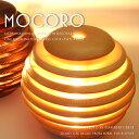 MOCORO モコロ - 照明作家 谷俊幸 テーブルライト テーブルランプ ナイトスタンド 間接照明 ウッド 木製 日本製 職人 無垢材