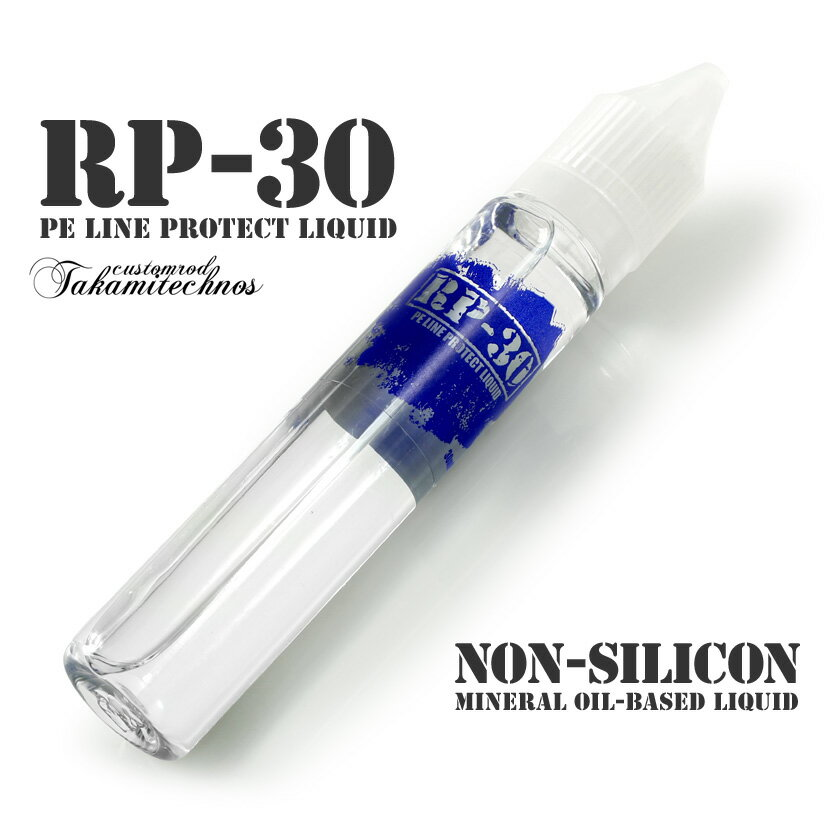 フィッシング, ライン Takamitechnos RP-30 30ml RP30 RP 30