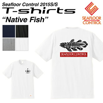 海底控制重量級 T 襯衫本機本機魚 t 恤海底控制