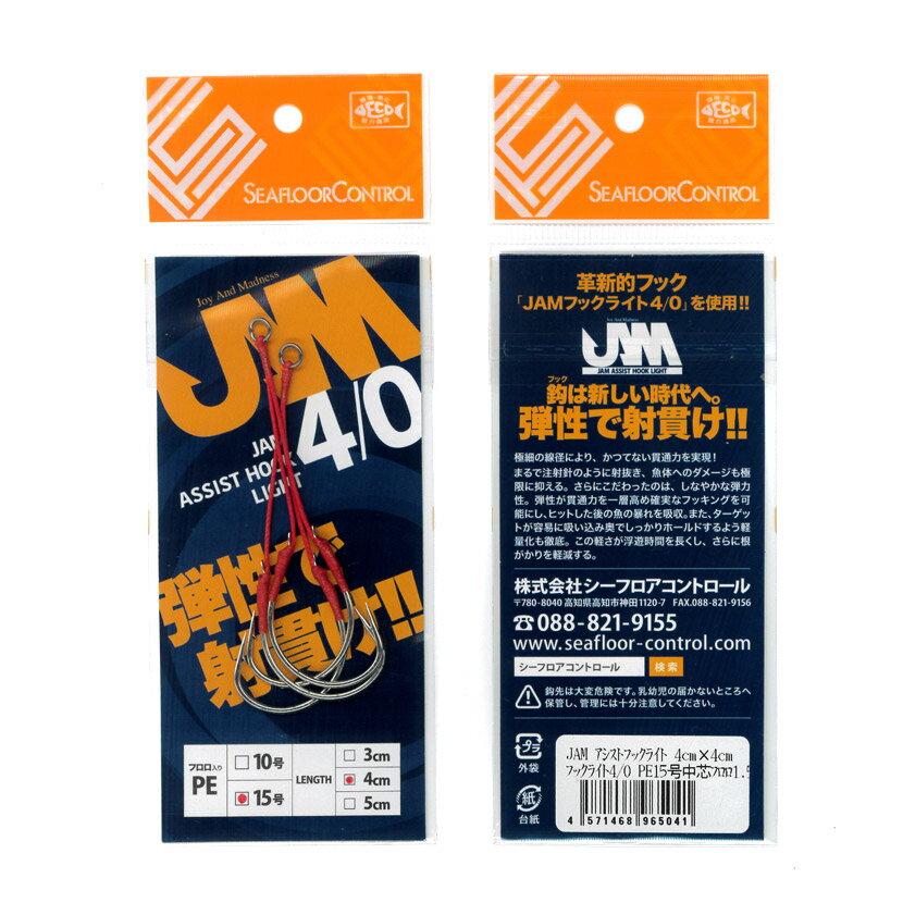 フィッシング, フック・針  40 PE15 4cm JAM40 PE15 1:2 SEAFLOOR CONTROL JAM ASSIST HOOK LIGHT