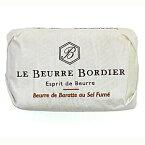 【5月1日月曜〆切→5月11日木曜発送】フランスブルターニュ産 ボルディエ フレッシュバター 燻製塩 125g