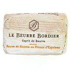 【5月1日月曜〆切→5月11日木曜発送】フランスブルターニュ産 ボルディエ フレッシュバター ピマン・エスプレット 125g