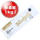 アンブロシアで買える「【バターコーヒーならこれ!】【冷凍】ニュージーランド産 グラスフェッドバター無塩 1kg×10本」の画像です。価格は23,468円になります。