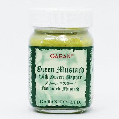 ギャバン グリーンマスタード 120g