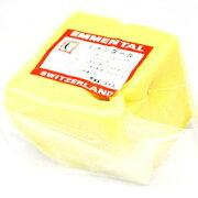 チーズフォンデュ エメンタール ブロック