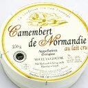 【本物のカマンベールはこれ!毎週水曜限定入荷!】フランス産 カマンベール・ディ・ノルマン...