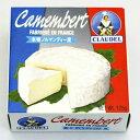 フランス産 クローデル カマンベールチーズ 125g