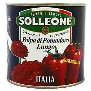 ソルレオーネ ダイストマト(ロングタイプ) 2520g×6缶
