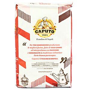 【本場のナポリピッツァを焼くならこれ!00粉 ゼロゼロ粉】カプート社製 サッコロッソ・クオーコ(ピザ用強力粉) 1kg
