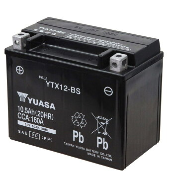 □TY-YTX12-BS