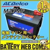 ��AC-M27MF
