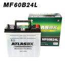 アトラス ATLAS 60B24L 自動車 バッテリー 車 互換 46B24L 50...