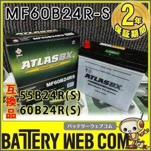 アトラス バッテリー エスクード バッテリ