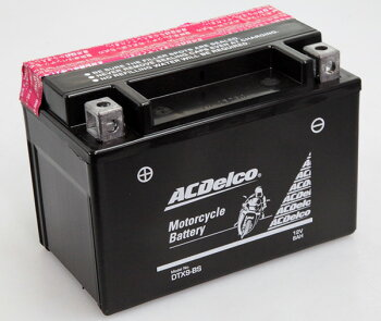 AC-B1-DTX9-BS-1