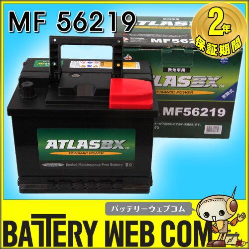在庫アリ 送料無料 アトラス ATLAS 自動車 バッテリー 562-19 56219 完全密閉型 シールド型 DIN 欧...