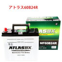 アトラス ATLAS 60B24R 自動車 バッテリー 車 互換 46B24R 50...
