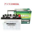 90D26L アトラス ATLAS 自動車 用 バッテリー 車 55D26L 65D2...