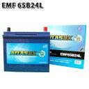 65B24L アトラス EMF 自動車 用 バッテリー 3年保証...